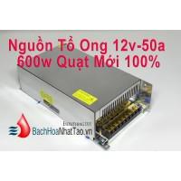 Nguồn tổ ong 12V - 50A - 600W mới 100%