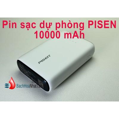 Pin sạc dự phòng PISEN 10000 mAh