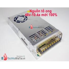 Nguồn tổ ong 48V 10,4A 500W mới 100%